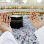 Tips Memilih Bank yang Tepat untuk Menabung di Tabungan Haji